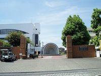 武蔵野学院大学