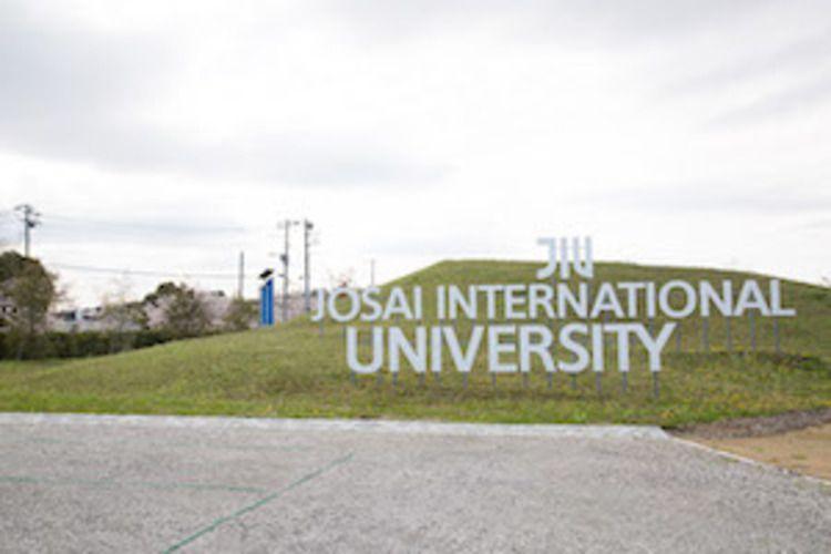 城西国際大学画像