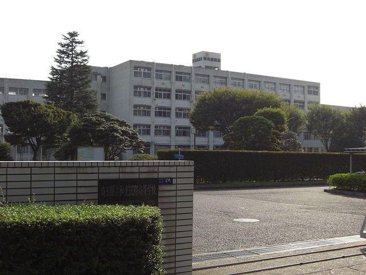 和光国際高等学校画像