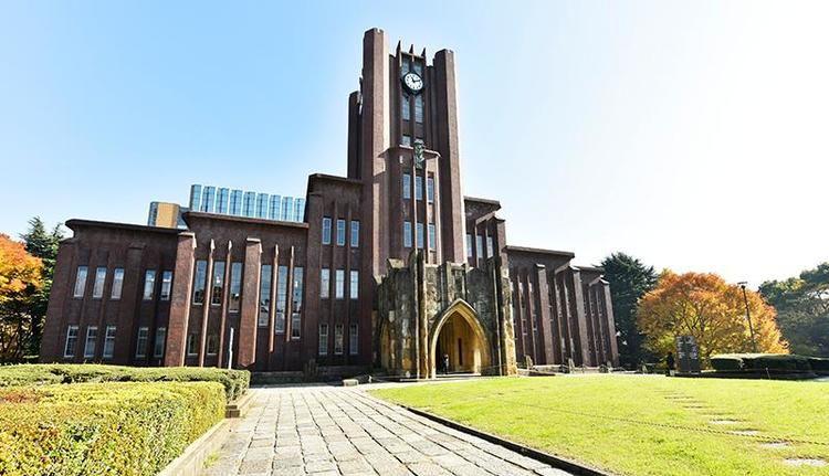東京大学画像