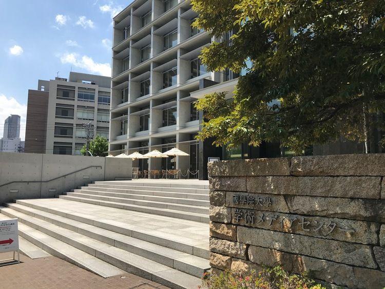 國學院大學画像