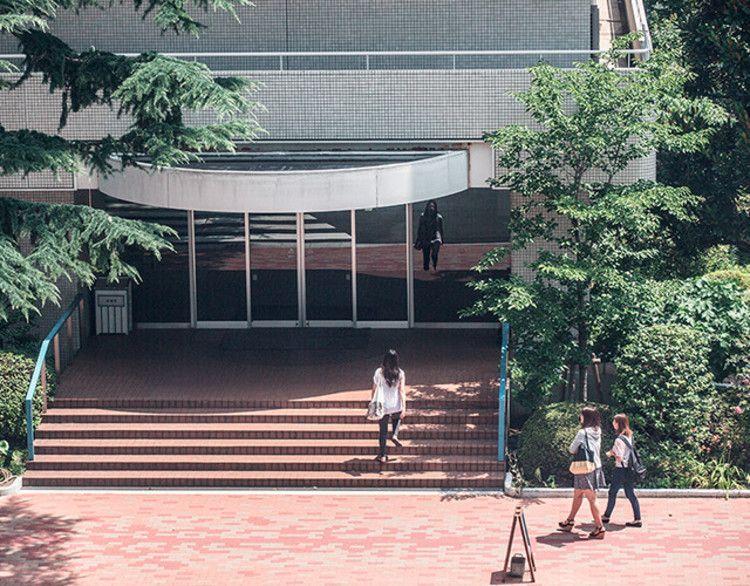 昭和女子大学画像