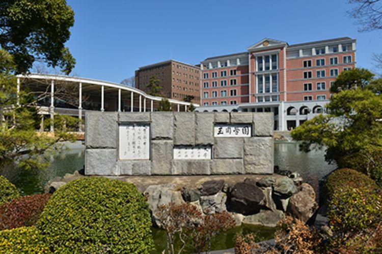 玉川大学画像