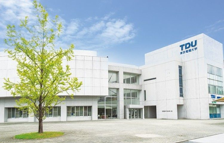 東京 電機 大学 偏差 値 東京電機大学の偏差値と難易度はどのくらい?学校情報も紹介!