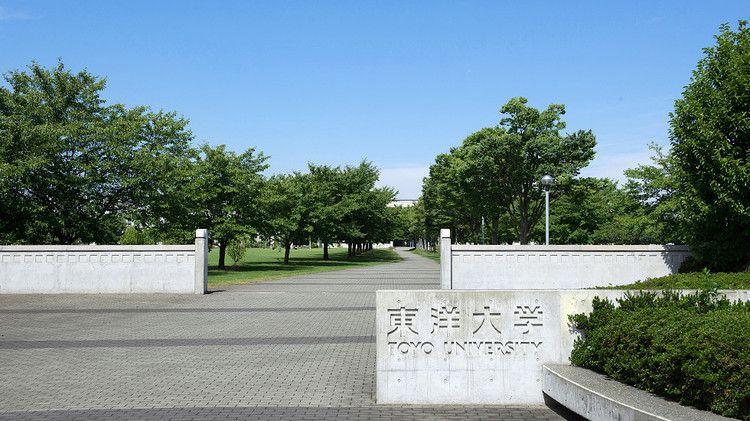 東洋大学画像