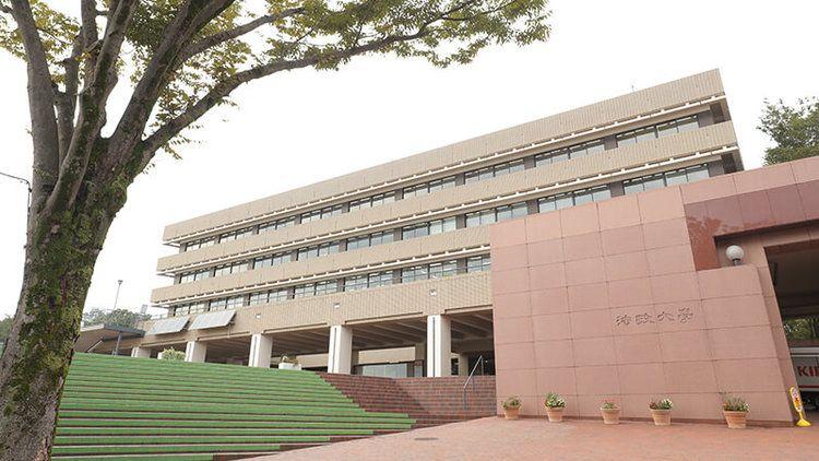 法政大学画像