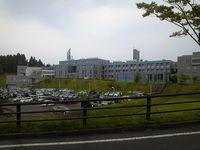 新潟工科大学