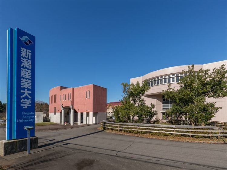 新潟産業大学画像