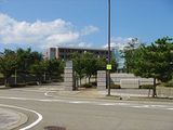 石川県立看護大学