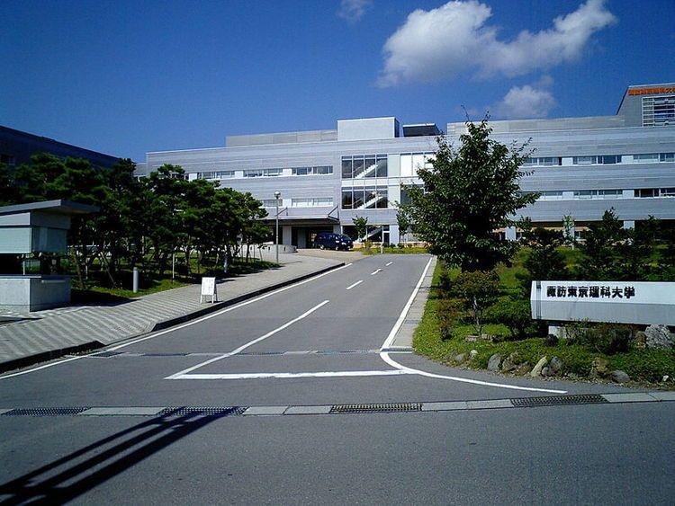 東京 偏差 理科 値 諏訪 公立 大学