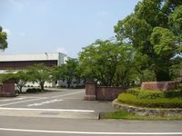 岐阜女子大学