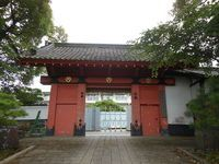 鹿島高等学校 赤門学舎