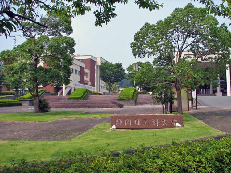 システム 情報 大学 静岡 学務 静岡大学:お問合せ
