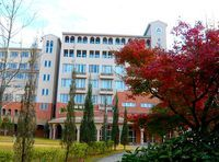 聖隷クリストファー大学