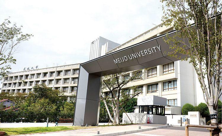 名城大学画像