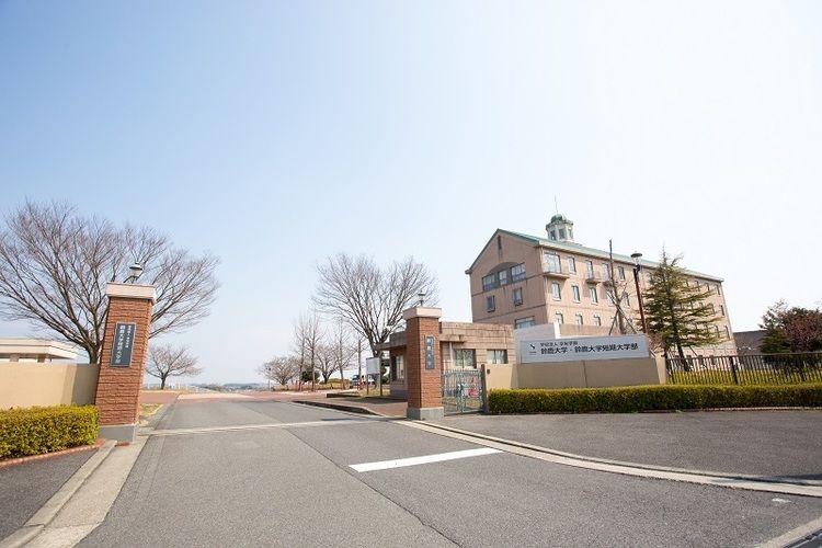 鈴鹿大学画像