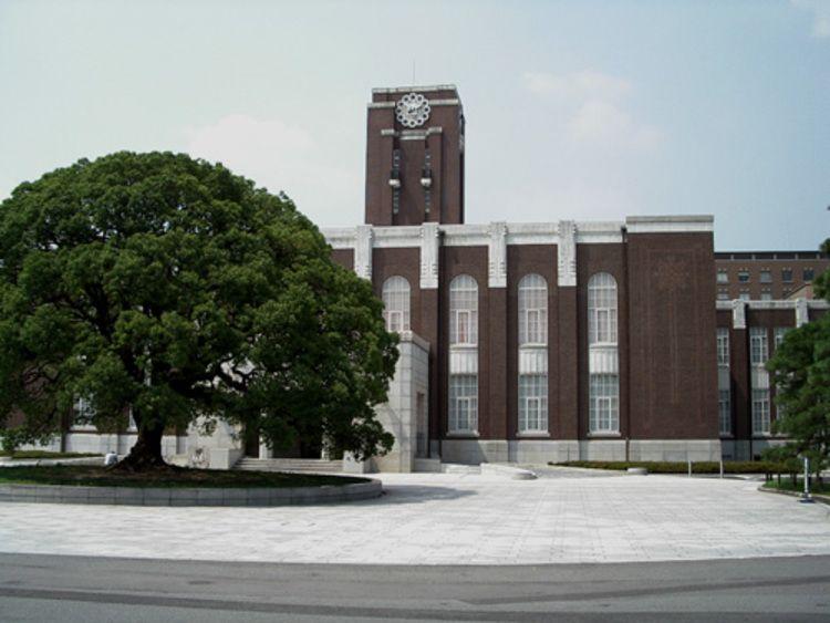 京都大学画像