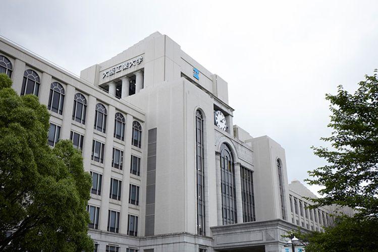 大阪工業大学画像