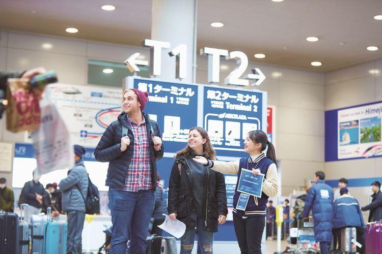 大阪国際大学画像