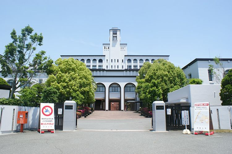 摂南大学画像