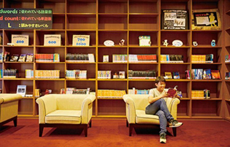 甲南大学画像
