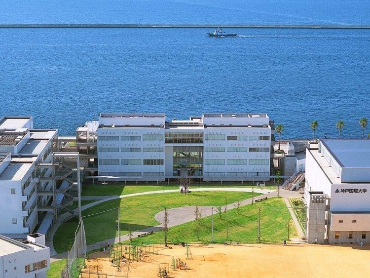 神戸国際大学画像