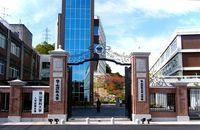 岡山理科大学