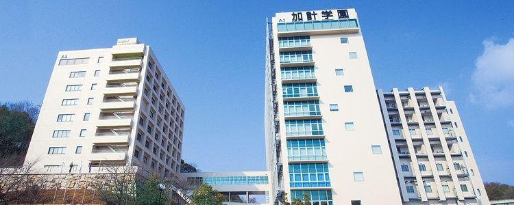 岡山理科大学画像