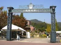 尾道市立大学