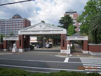 大学 学園 広島 都市