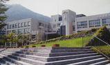 九州国際大学