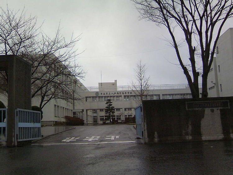 八戸商業高等学校画像