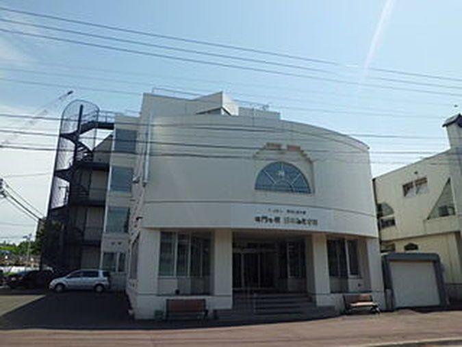 日本医療大学生涯学習センター通信科