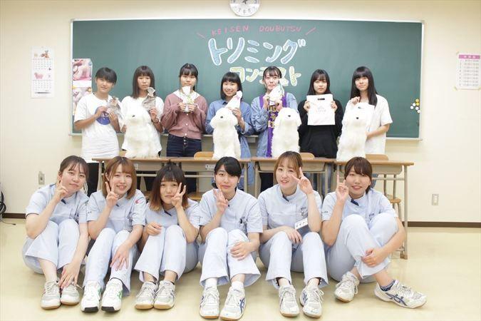 経専北海道どうぶつ専門学校