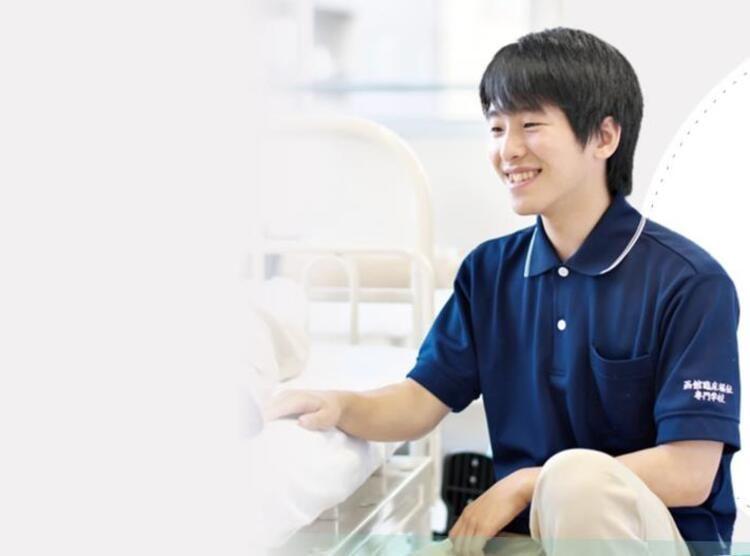 函館臨床福祉専門学校画像