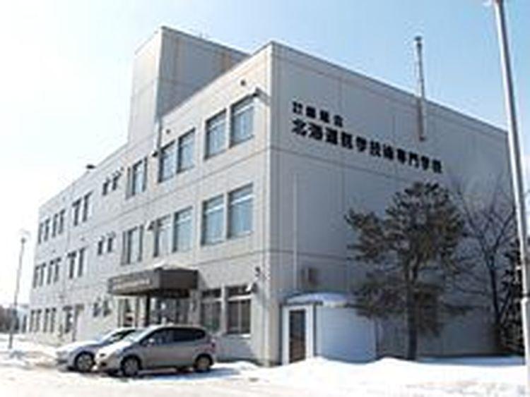 北海道医学技術専門学校画像