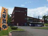 日本工学院北海道専門学校
