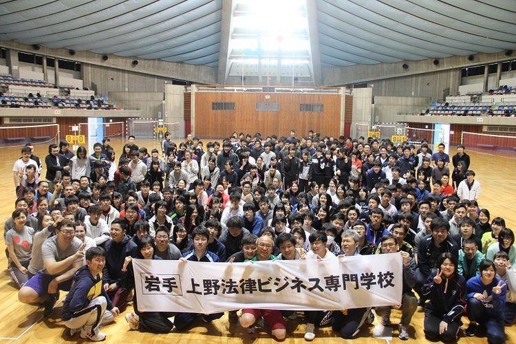 上野法律ビジネス専門学校画像