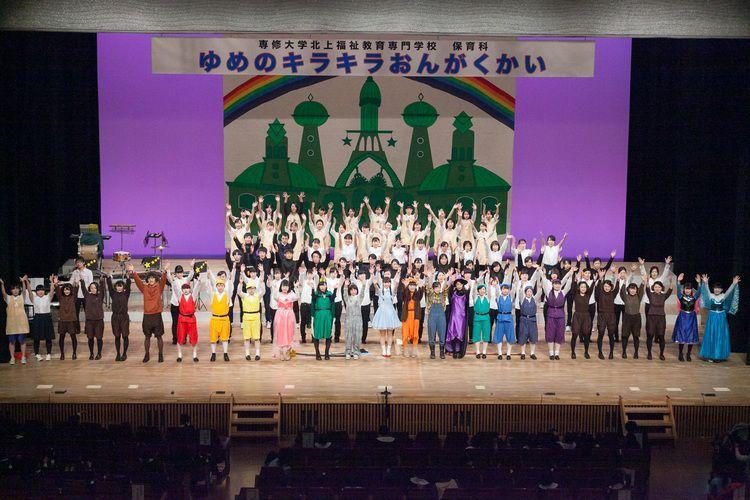 専修大学北上福祉教育専門学校画像
