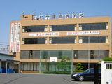 山村学園高等学校