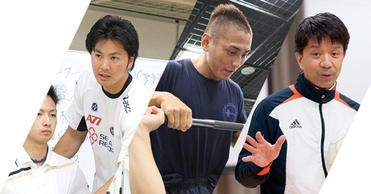 仙台医健・スポーツ&こども専門学校画像
