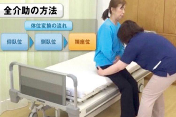 仙台医療秘書福祉専門学校画像