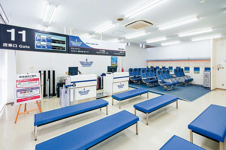 東日本航空専門学校画像