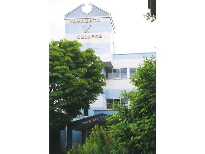 専門学校山形V.カレッジ