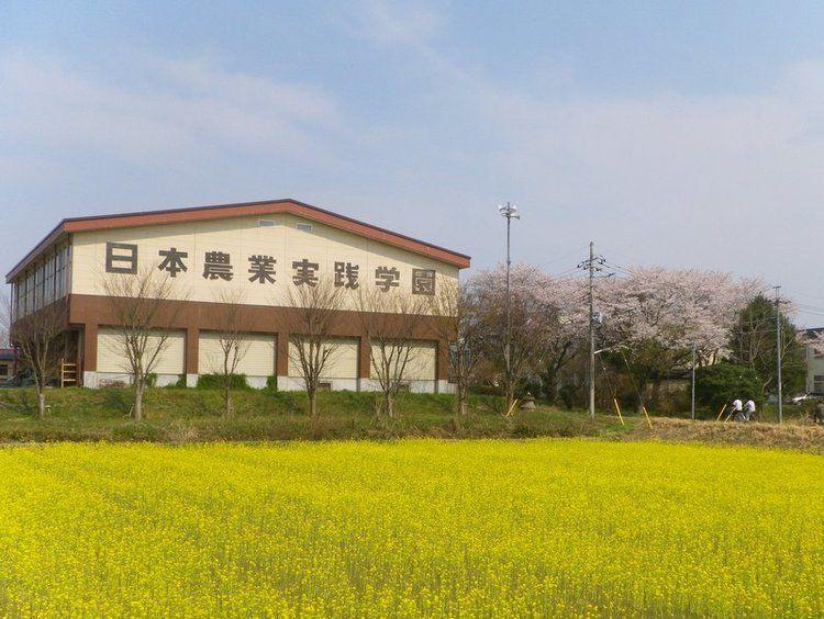 日本農業実践学園画像
