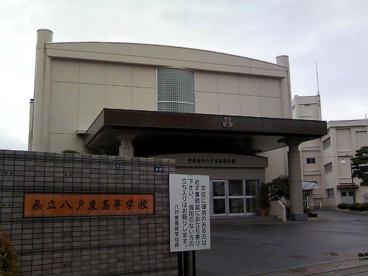 八戸東高等学校画像