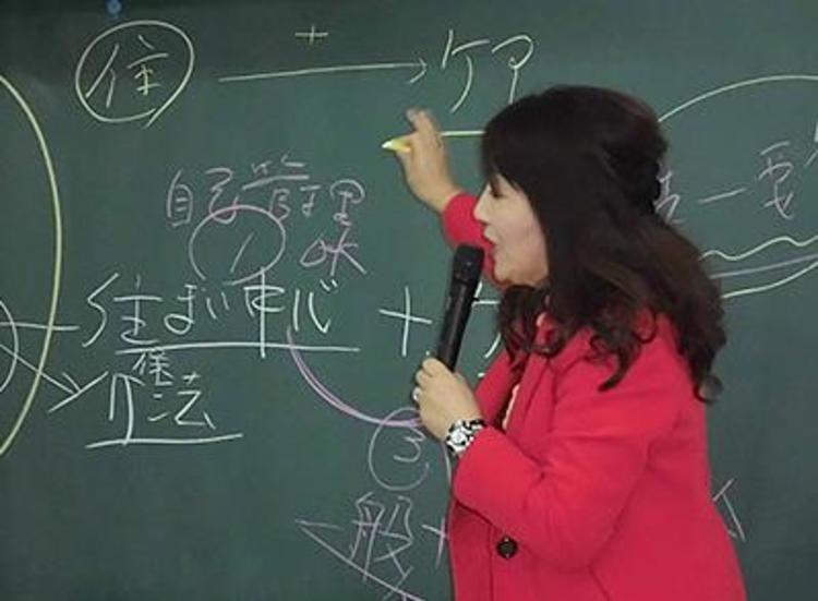 栃木介護福祉士専門学校画像