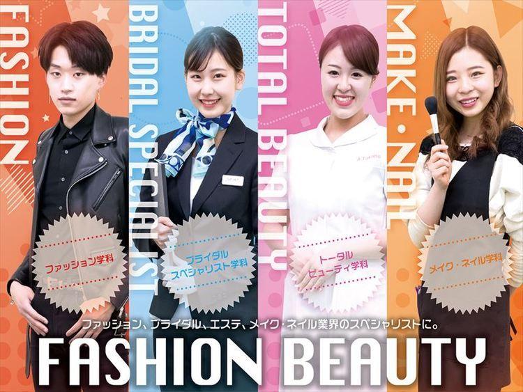 国際ファッションビューティ専門学校画像