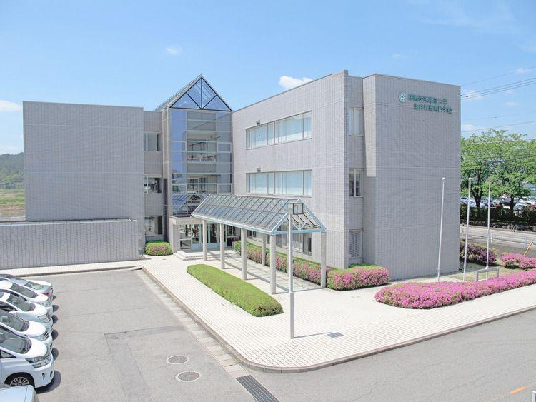 国際医療福祉大学塩谷看護専門学校画像