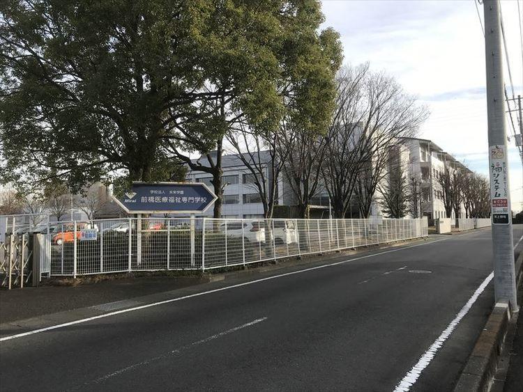 前橋医療福祉専門学校画像